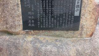 関内駅前がお魚市場でした