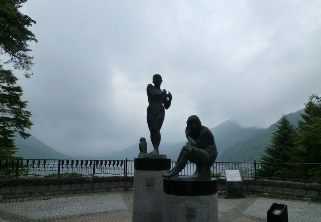 榛名湖ほとりにある公園