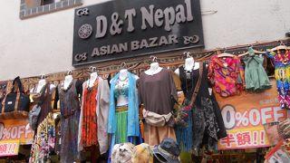 D&T ネパール