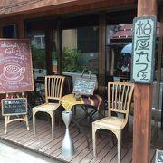 温泉街にあるオシャレなカフェです!