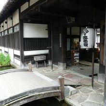 津和野藩・藩校、養老館