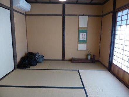 米子屋 写真