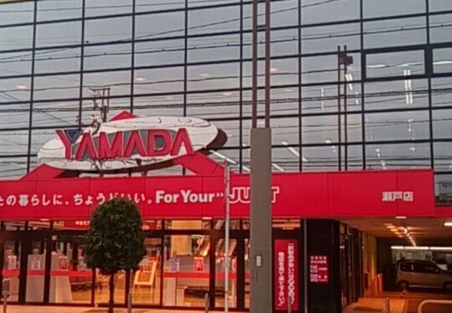 ヤマダ電機テックランド (瀬戸店)