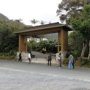 「大島紬村」は奄美大島を代表する観光スポット