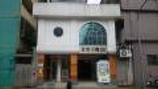 Golden House (Ruifang Railway Station)
