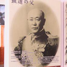 鉄道の父、井上勝のポスター