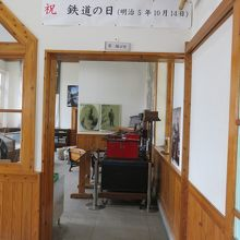 駅舎の資料室入り口