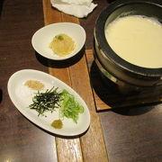 アパホテル京都駅堀川通内の豆腐とスペイン料理のお店