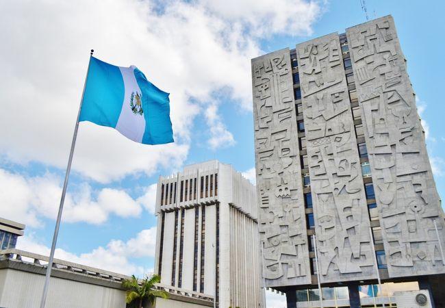グアテマラ国立銀行