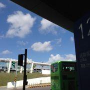 桃園国際空港から台湾新幹線に乗り継ぐ一番の手段