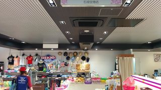 御菓子御殿 (石垣空港店)