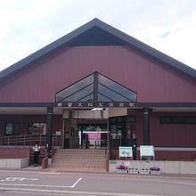 都留文科大学前駅