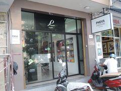 フェヴァ チョコレート (ダナン1店)
