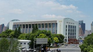 上海国際会議中心