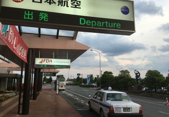 山形空港ライナー