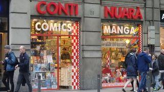 Continuara Comics