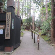 山荘入り口の門