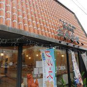 サータアンダギーで有名な三矢本舗の本店です