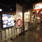 札幌で手軽なラーメン紀行。