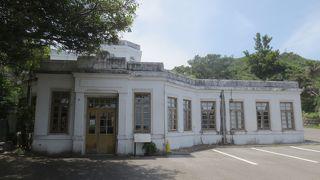 旧大宜味村役場庁舎