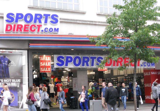 スポーツ用品がお安く購入できます