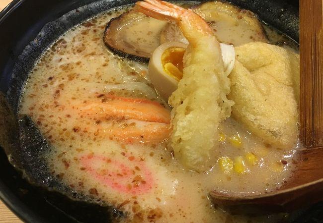 味千拉麺 (中環店)