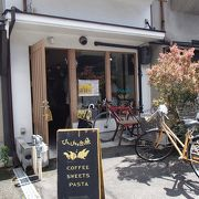 JR花園駅近くにあるほっこりできるカフェです