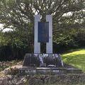 写真:旧陸軍第24師団第二野戦病院患者合祀碑