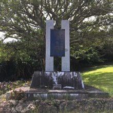 旧陸軍第24師団第二野戦病院患者合祀碑