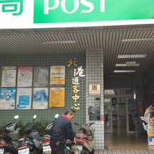郵便局を目指してください
