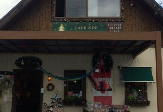 クリスマスグッズを売っているお店、ただそれだけでした。