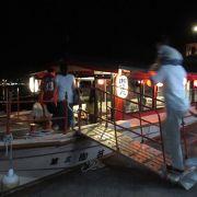 夜の屋形船 ♪
