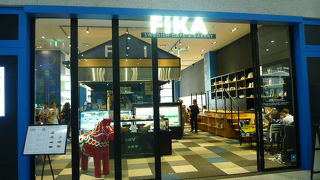 FIKA (Coexモール店)