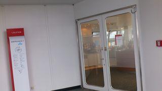 ベルリン テーゲル国際空港 エールフランスラウンジ