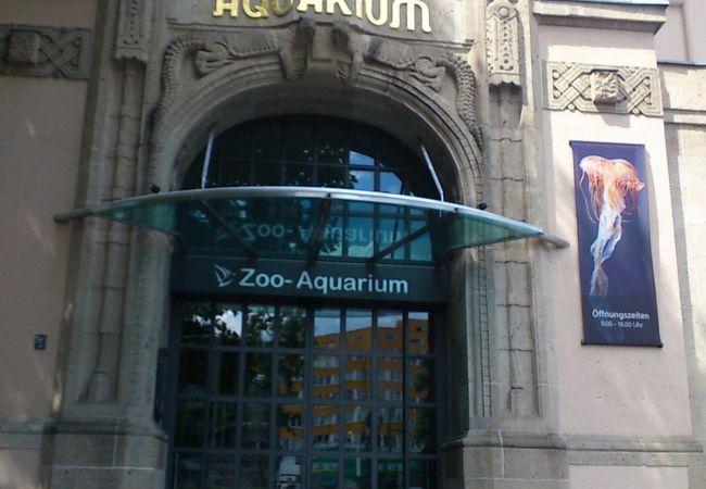 アクアリウム ベルリン