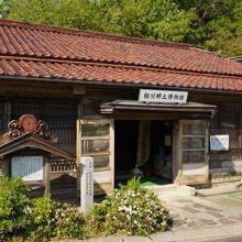 相川郷土博物館