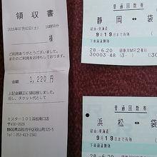 浜松〜静岡の在来線チケット