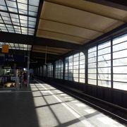 一大ターミナル