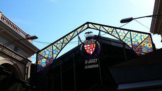 バルセロナでは一番有名な市場