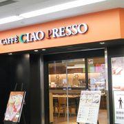 近鉄奈良駅の構内にあるカフェ