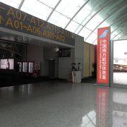 広州白雲国際空港・CZ中国南方航空ラウンジに行ってきました