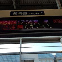 名古屋まではN700A系のひかり号で移動