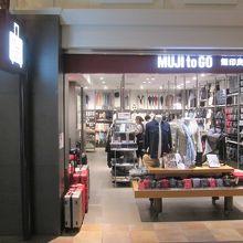 MUJI to GO (セントレアスカイタウン店)