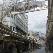 昭和の商店街