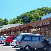 北海道はソフトクリームがうまいどぉ