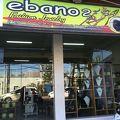 写真:エバノ2