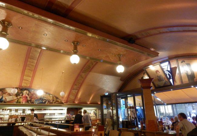Restaurant Zur Nolle