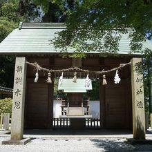 錦川水神社
