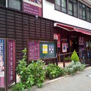 博多の伝統工芸品が見られます