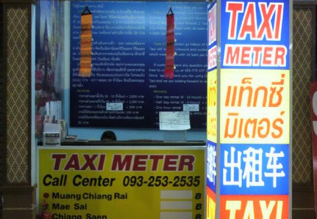 チェンライのタクシーは、ぼったくりもなく、とても親切でした。